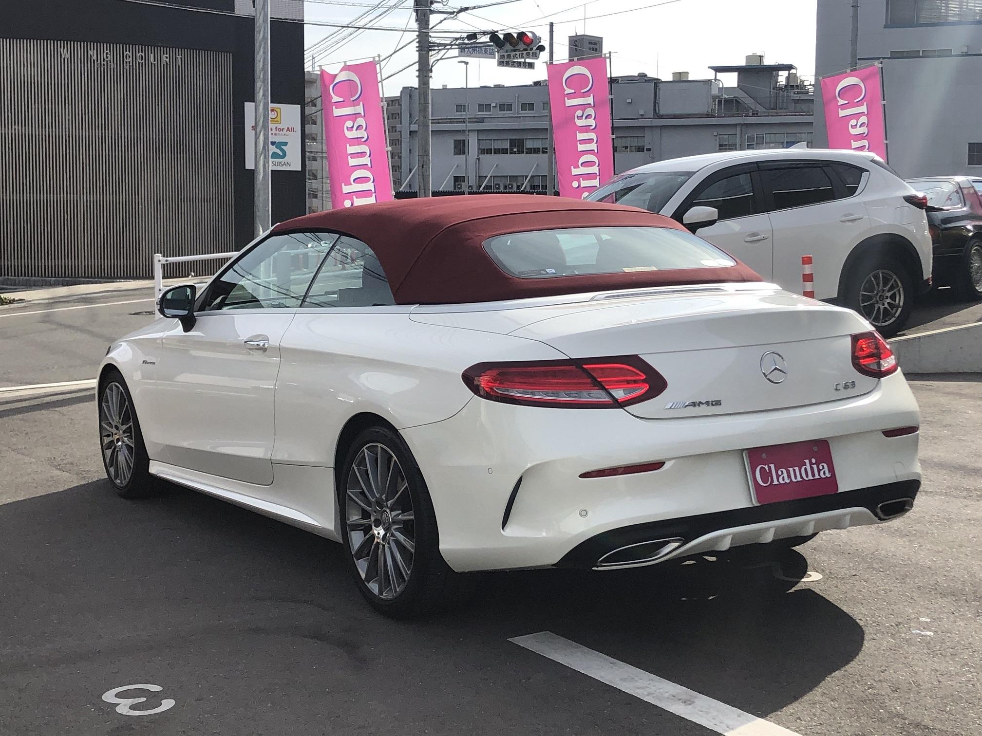 B3【レンタカー】